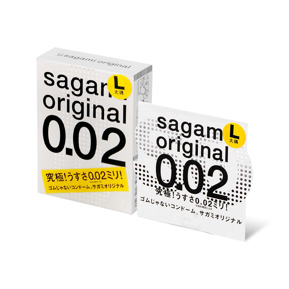 Sagami Original 0.02 L-size 58mm 3+1 Pack PU Condom
