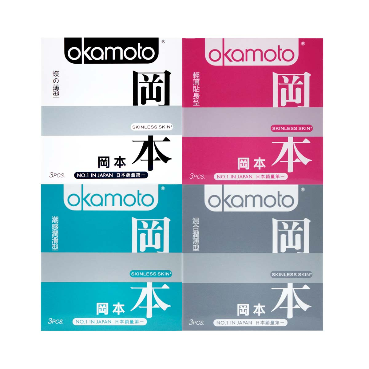Okamoto Skinless Skin Romantic Package 12's Pack Latex Condom
