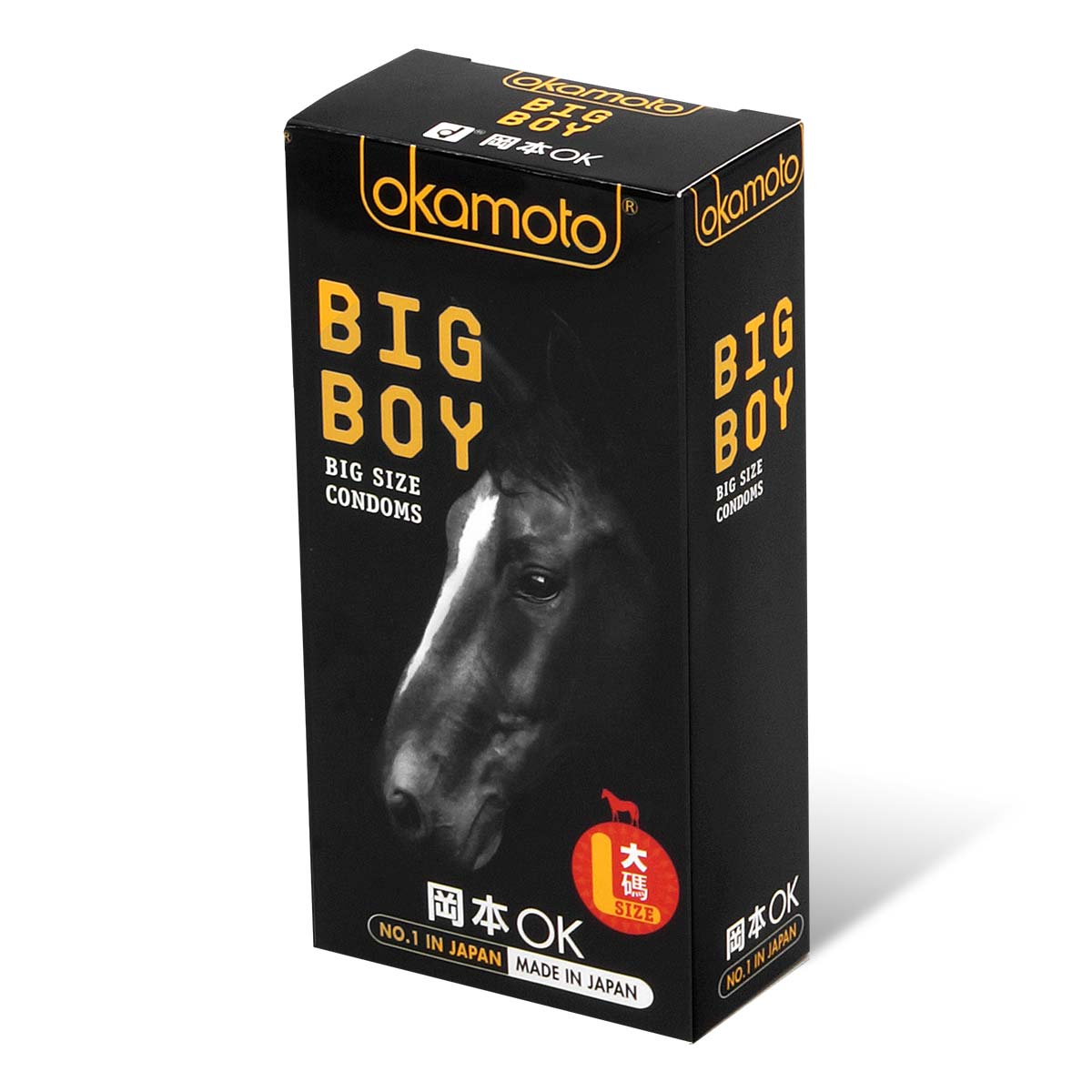 Okamoto Big Boy 10's Pack Latex Condom
