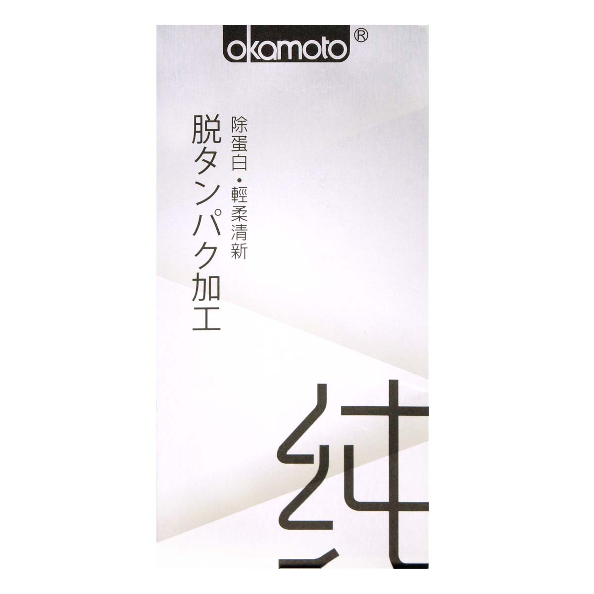 Okamoto Love Natural 10's Pack Latex Condom