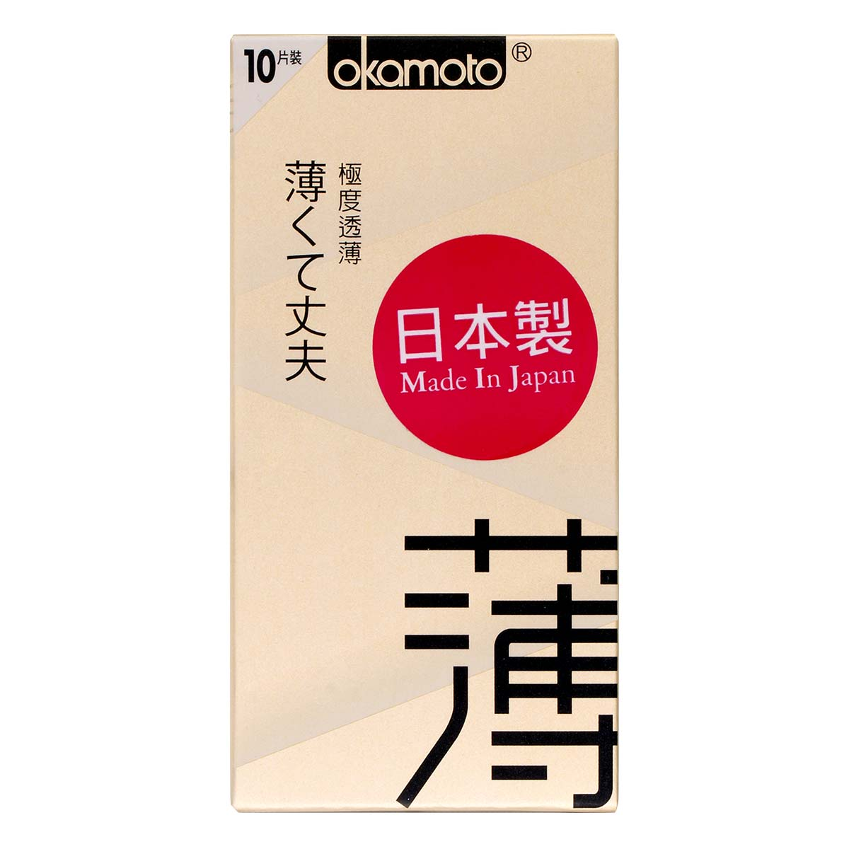 Okamoto Super Thin 10's Pack Latex Condom