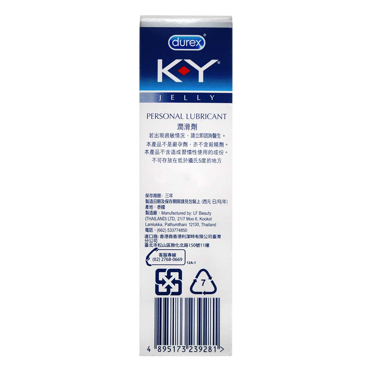 Durex KY Jelly 100g Water-based Lubricant