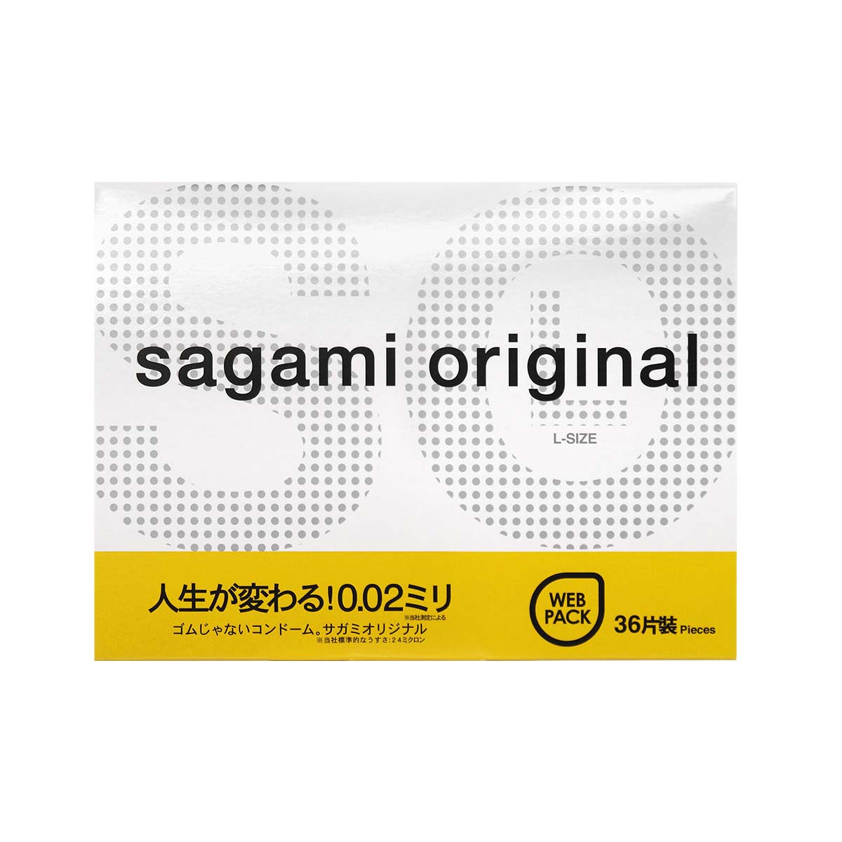 Sagami Original 0.02 L-size 58mm 36's Pack PU Condom (Defective Packaging)