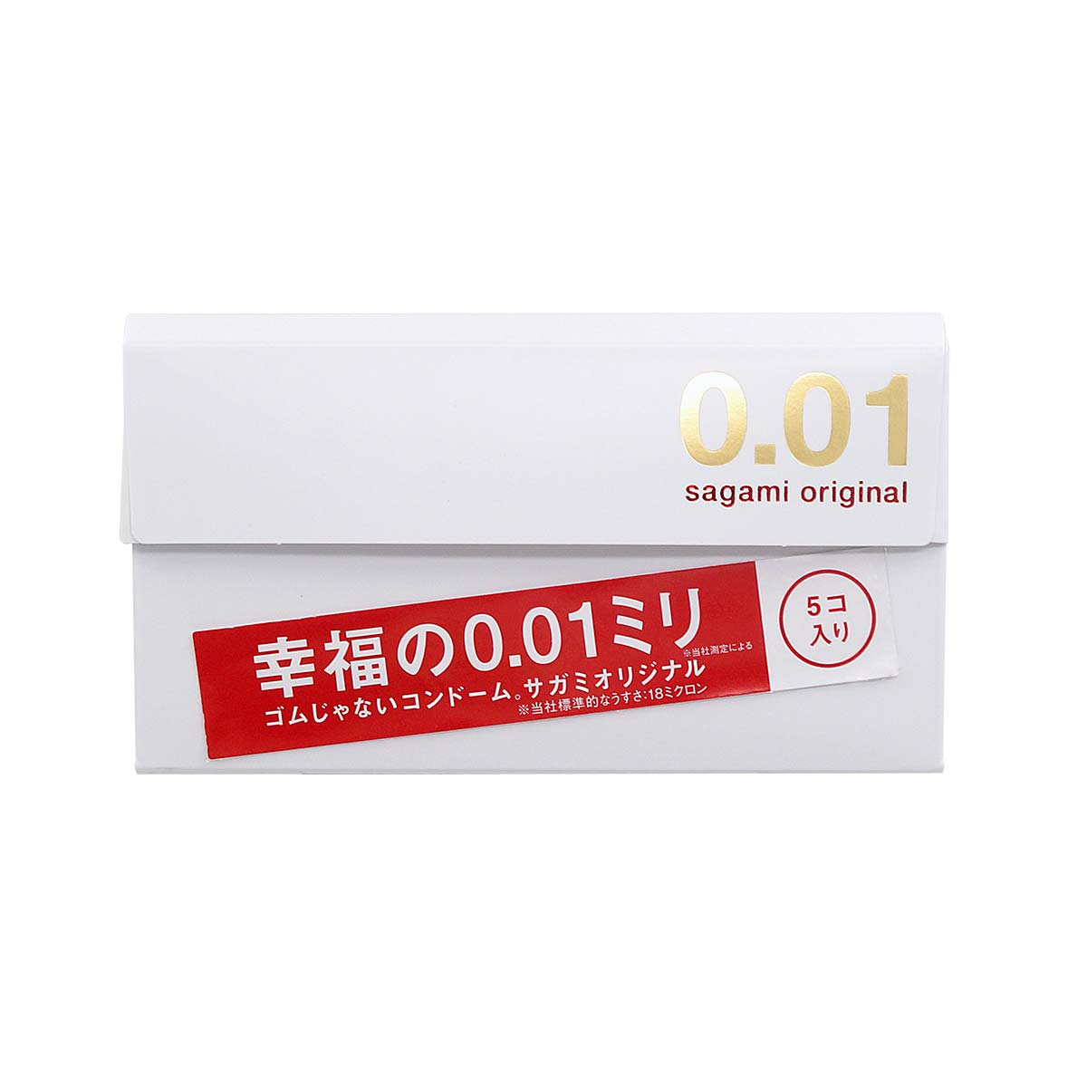 Sagami Original 0.01 5's Pack PU Condom (Defective Packaging)