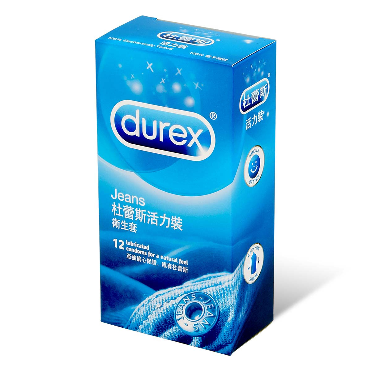 Durex Jeans 12's Pack Latex Condom (Short Expiry)